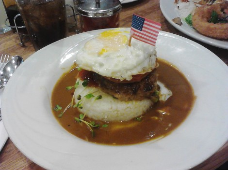This is the Loco Moco, in the flesh.