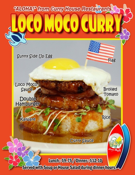 Curry House Loco Moco Flyer