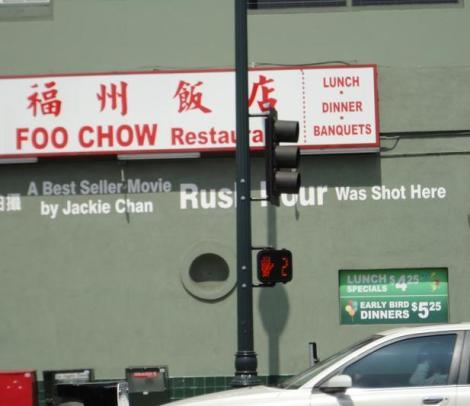 Foo Chow Jackie Chan Chinatown