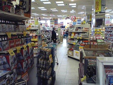 marukai market place little tokyo