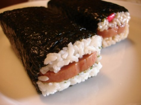 The almighty Spam musubi