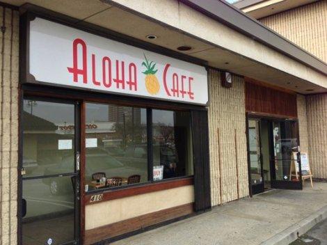 Aloha Cafe Entrance