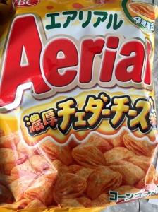 Aerial Snacks